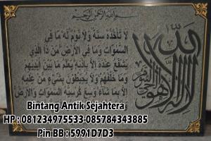 Prasasti Kaligrafi