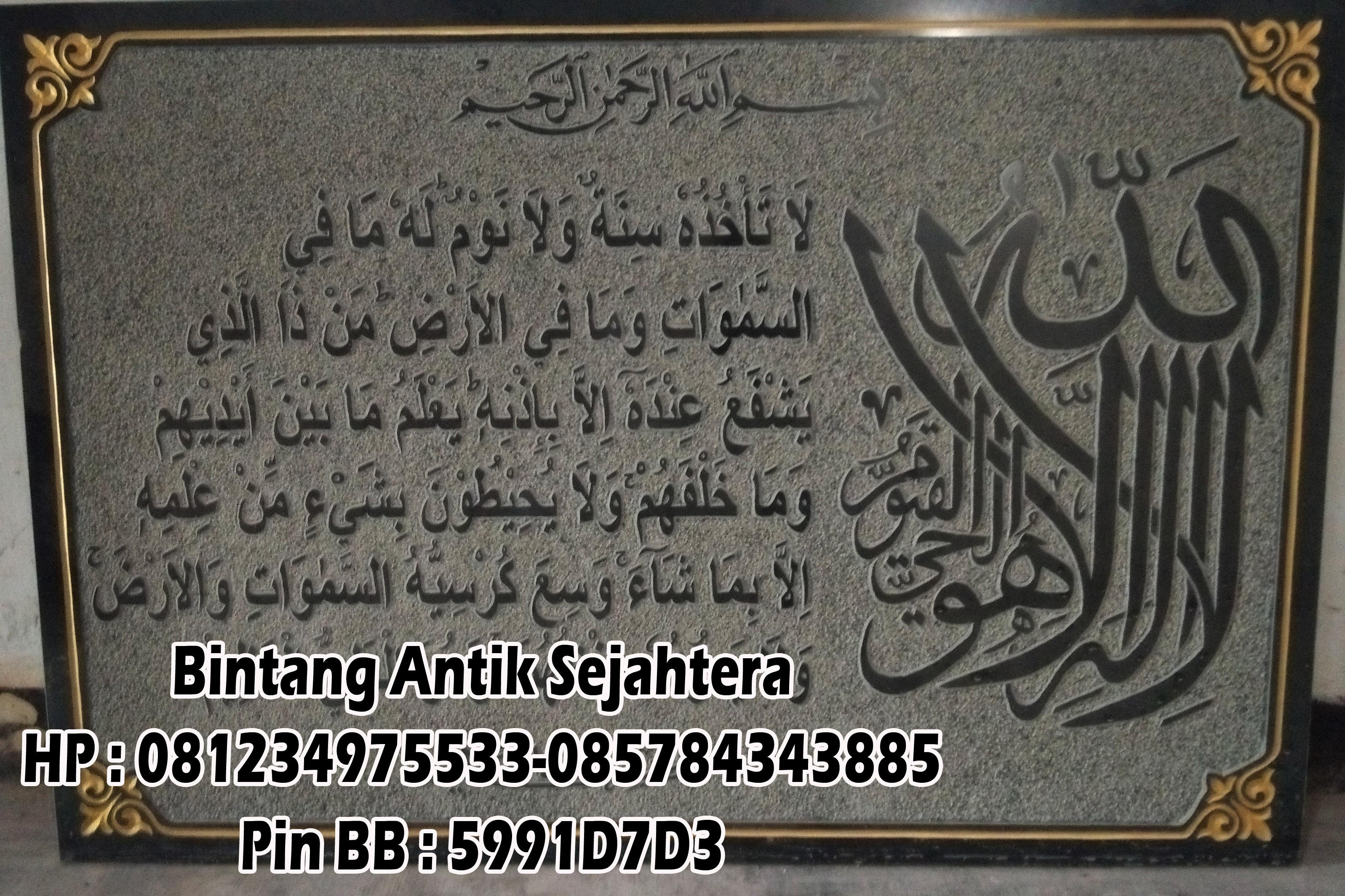 Jual Prasasti Kaligrafi, Prasasti Granit Kaligrafi