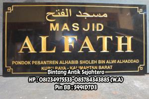 Jual Prasasti Peresmian Masjid