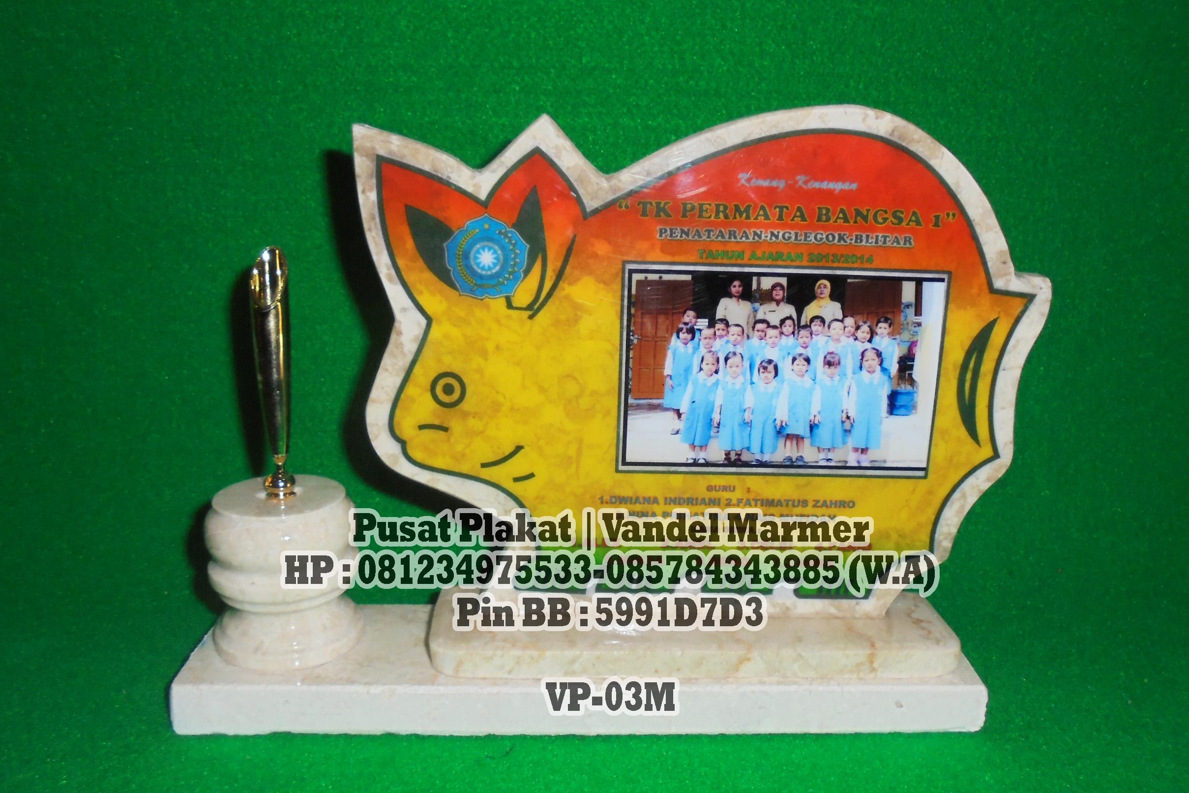 Vandel Marmer Tulungagung