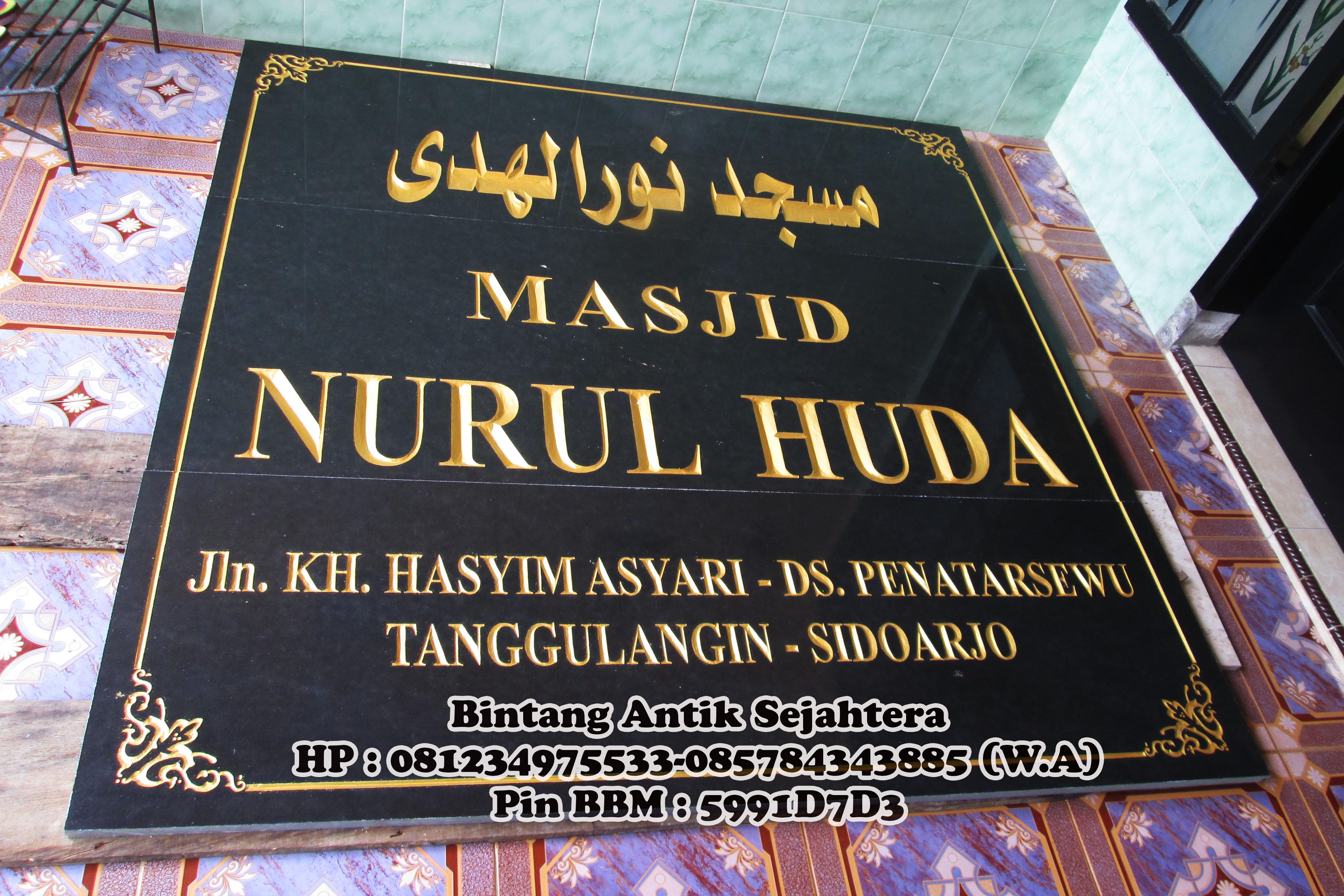 Prasasti Masjid Granit